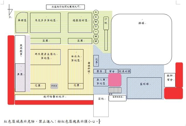 澎湖县七美乡双湖国民小学 - 学校危险地图