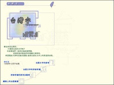 http://www.taioanji.com/