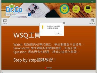 http://drgo.kh.edu.tw/drgo/